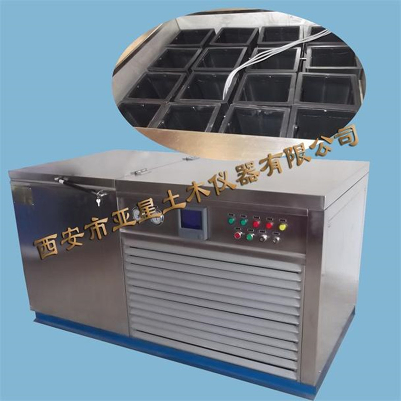 E019 Concrete rapid freezing and thawing test device