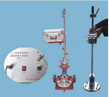 China C120 Falling weight deflectmeter/falling weight bearing capacity of foundation Tester/Light Drop Weight Tester distributor