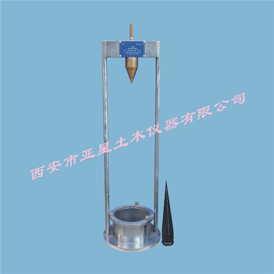 China D003 Geosynthetics drop hammer penetration tester distributor